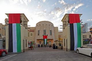 al shaab village