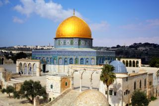 Image of Temple Mount