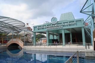 the maritime experimental museum
