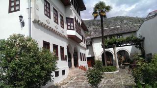 Muslibegovic House