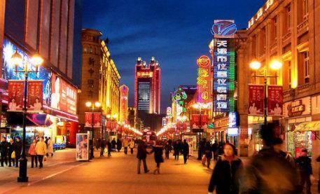 Binjiang Dao, Tianjin   Ticket Price   Timings   Address ...