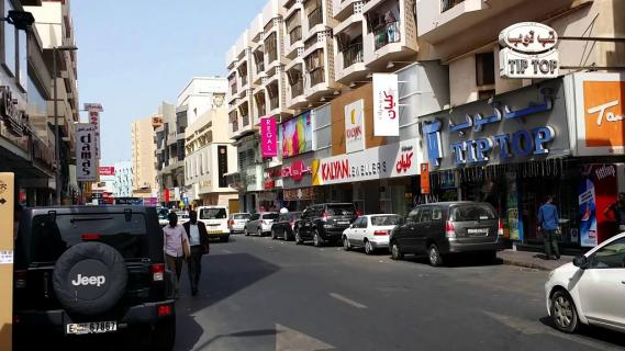 Hotels Near Meena Bazaar Dubai
