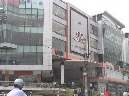 City Center Mall Hyderabad Offers