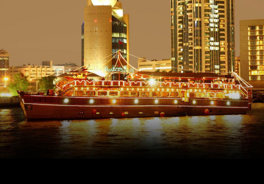 Rustar Dhow Cruise - Luxury Dhow Experience - Dubai