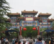 Beijing Itinerary 5 Days