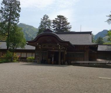 Nikko Tamozawa Imperial Villa Memorial Park, Nikko  Ticket Price  Timings ...