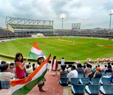 Rajiv Gandhi International Cricket Stadium Tours