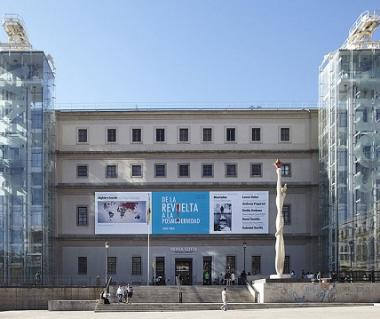 Queen Sofia Arts Center Tours
