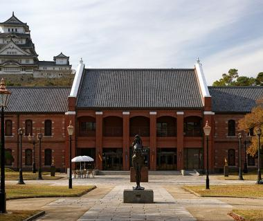 Himeji City Museum Of Art Tours