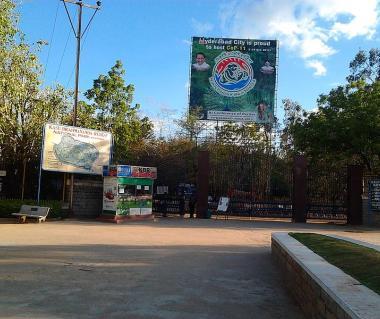 K B R National Park Tours