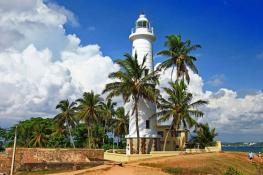 image of galle