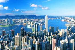 Hong Kong, Hong Kong Region, Hong Kong