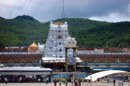 image of tirumala