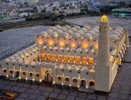 Abdul Wahhab Mosque