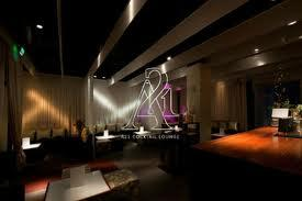 A21 Cocktail Lounge Image