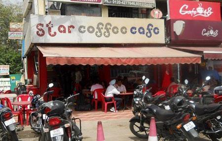 Star Coffee Cafe Image