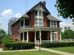 Margaret Mitchell House & Museum Image