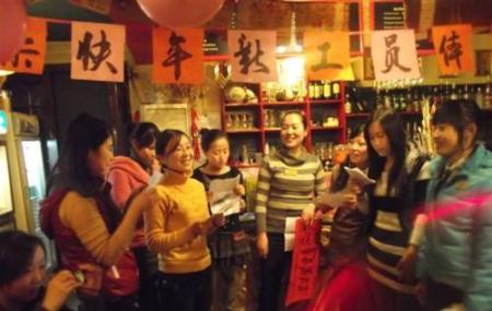 Shuyuan Youth Hostel Bar Image