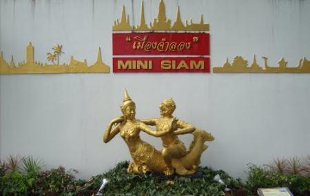 Mini Siam Image