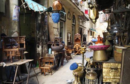 Attarine Market Image