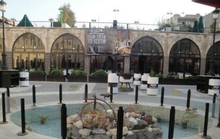 Bayazhan Gaziantep City Museum, Gaziantep