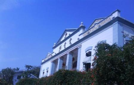 Huaijiu Gulangyu Museum, Xiamen