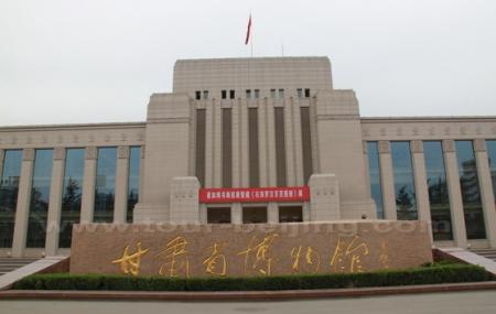 Gansu Provincial Museum, Lanzhou