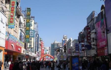 Zhong Jie Shopping Area Image