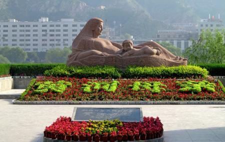 Binhe Park, Lanzhou