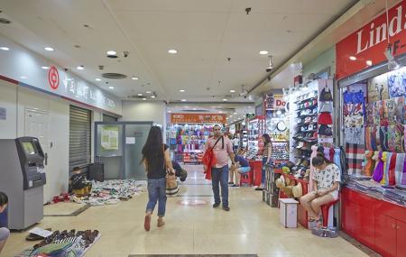 Taobao Cheng Image