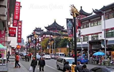 Yuyuan Old Street Image