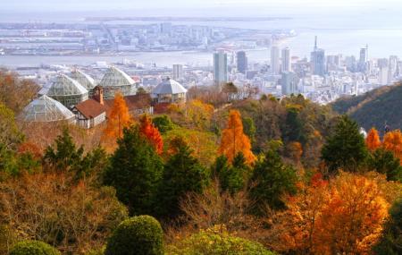 Kobe Nunobiki Herb Garden And Ropeway, Kobe