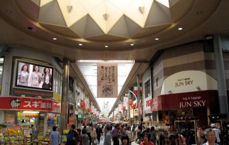 Osu Shopping Street Image