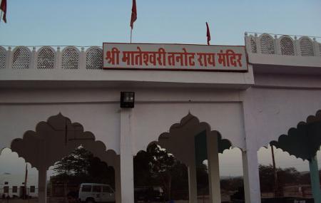 Shri Tanot Mata Temple Image