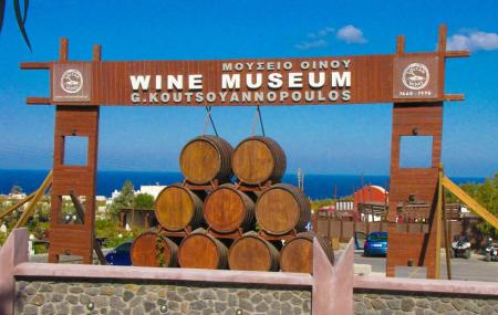 Wine Museum Koutsoyannopoulos, Santorini