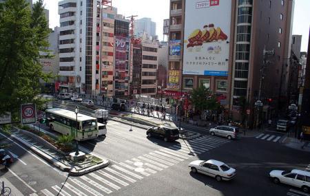 Namba City, Osaka