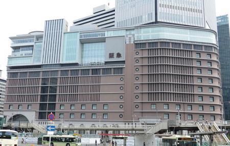 Hankyu Umeda Main Store Image
