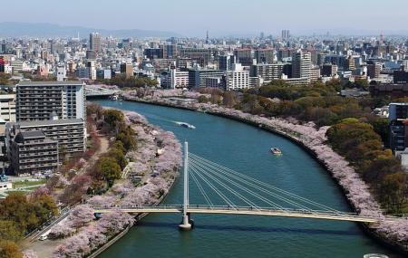 Kemasakuranomiya Park, Osaka