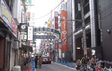 Soeman-cho, Osaka