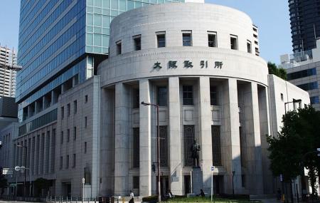 Osaka Exchange Building, Osaka