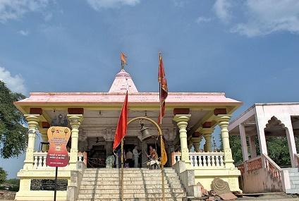 Kal Bhairav Temple Image
