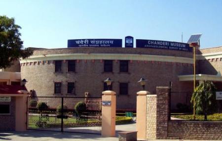Archeological Museum, Chanderi