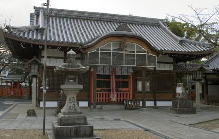 Kodu Shrine, Osaka