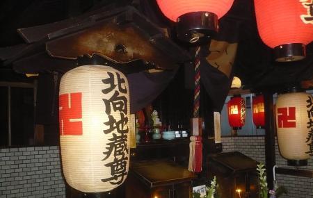 Kitamuki Jizoson, Osaka