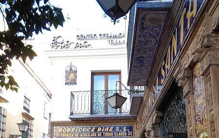Centro Ceramica Triana, Seville