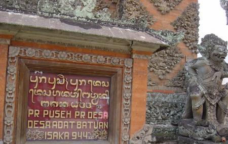 Puseh Batuan Temple Image