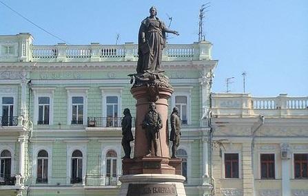 Monument To Catherine Ii Image