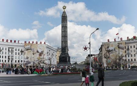 Victory Square Image