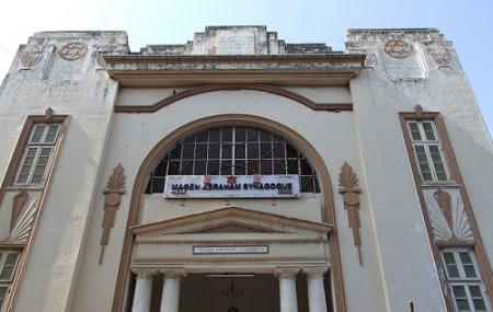 Magen Abraham Synagogue Image