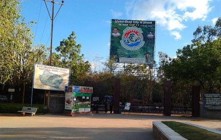 K B R National Park, Hyderabad